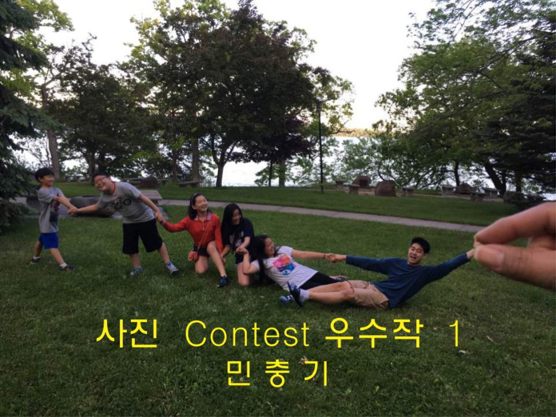 사진 Contest 우수작 1 민충기.jpg