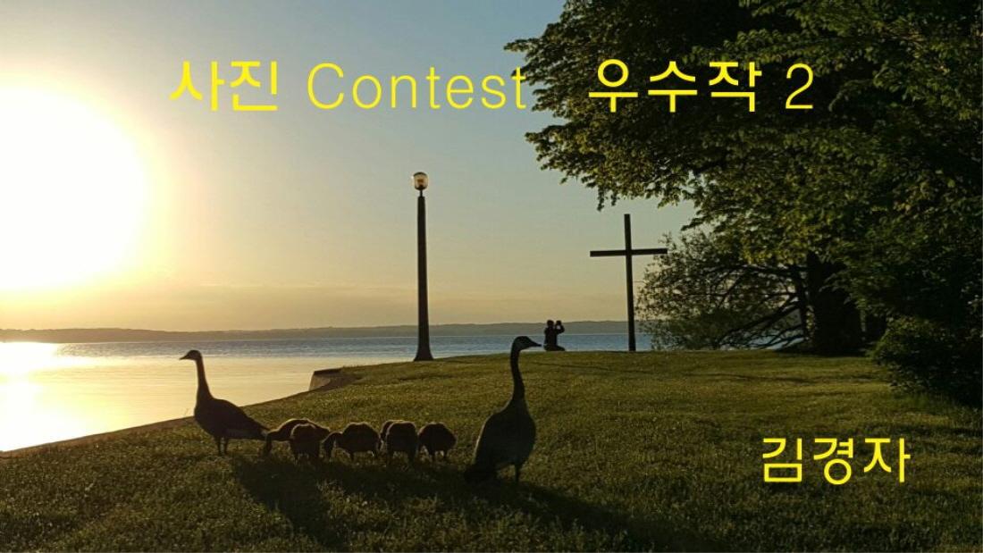 사진 Contest 우수작 2 김경자.jpg