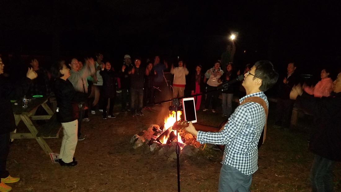 Campfire 2.jpeg