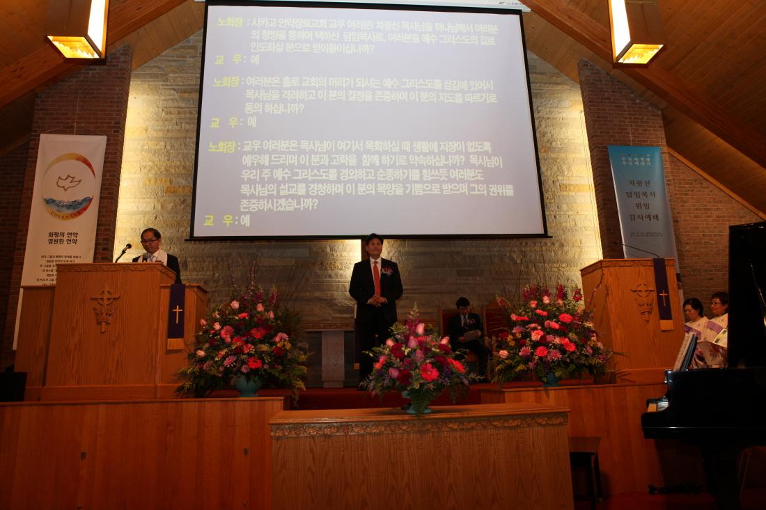2017-03 취임식 051.JPG