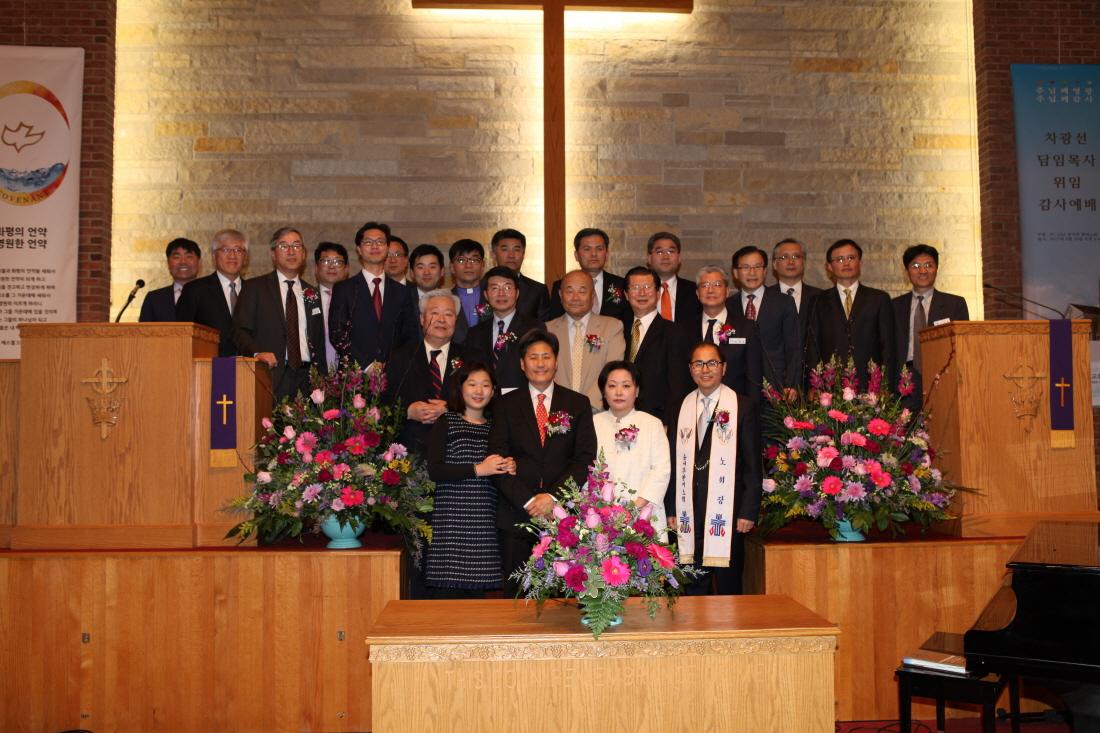 2017-03 취임식 144.JPG