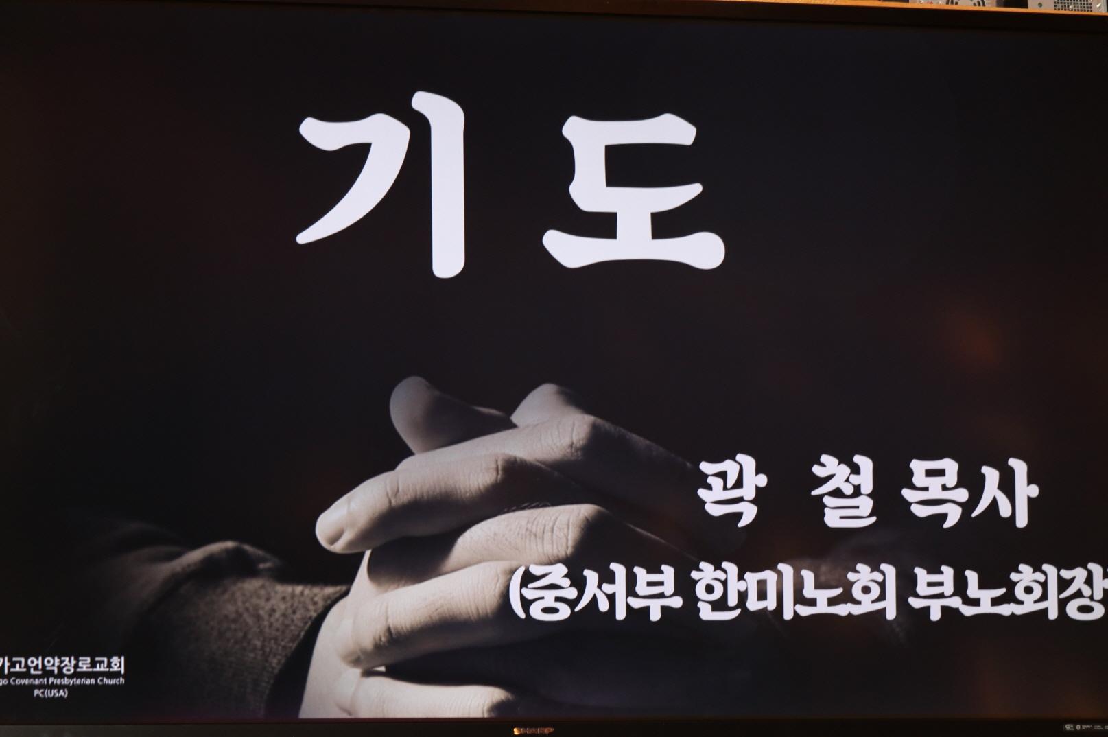 담임목사 위임예배 A  (16).JPG