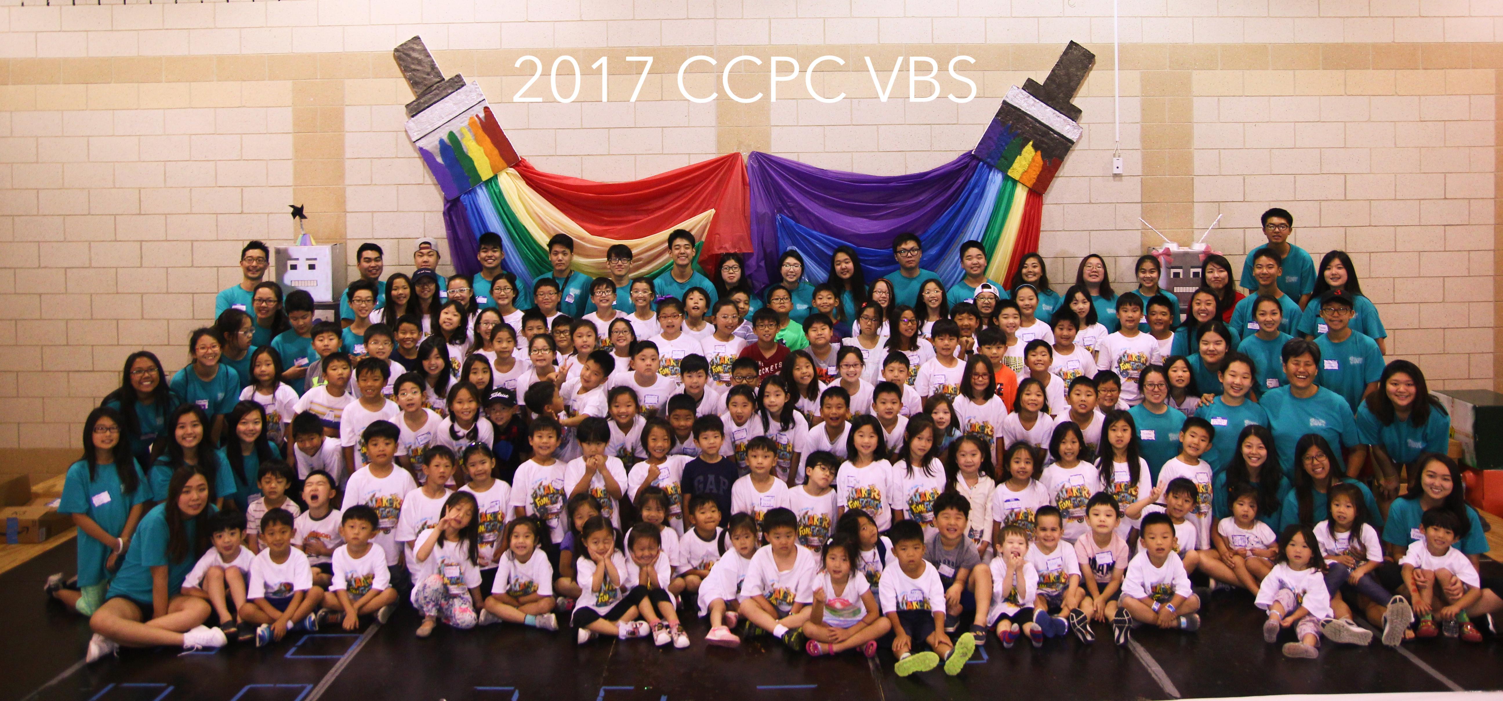 2017 CCPC VBS.jpg