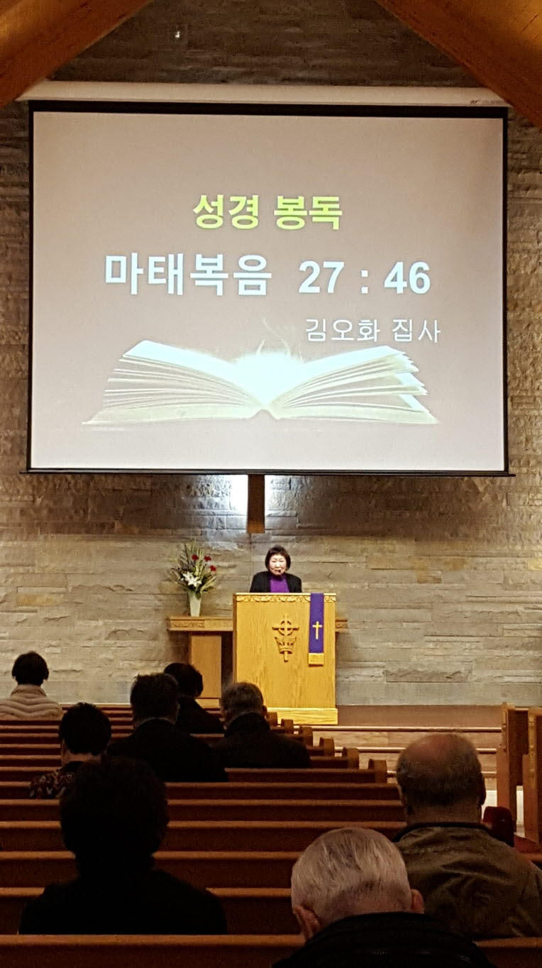 사본 -S성경봉독-2.jpg